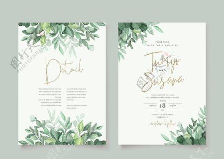 水彩花卉婚礼卡图片