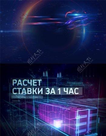 科技高清背景JPG图片