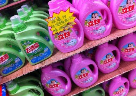 超市卖场洗衣液去渍霸图片