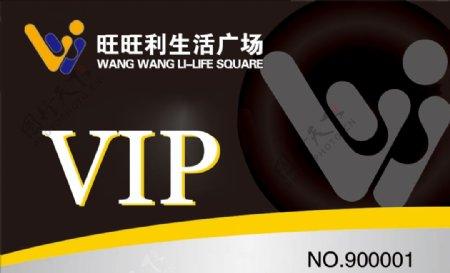 黑色生活广场VIP会员卡图片