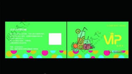 饮品活动促销会员卡名片素材图片