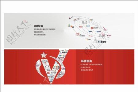 网站banner图图片
