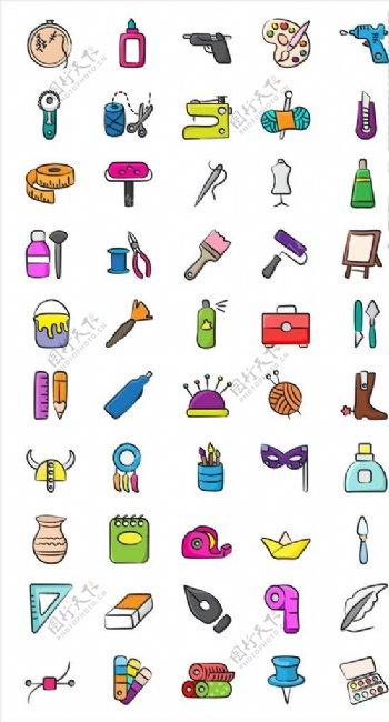 工具简约icon图片