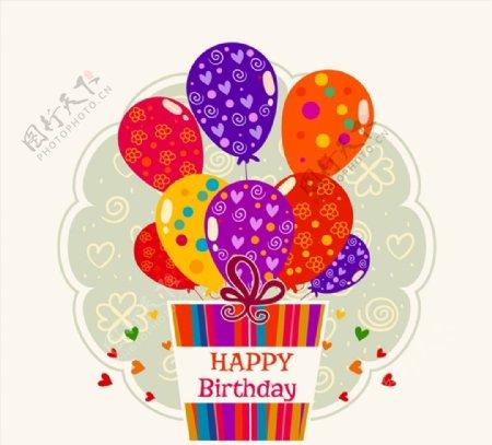 气球束生日贺卡图片
