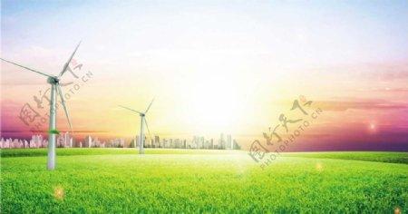 电力风车绿色大气宣传图片