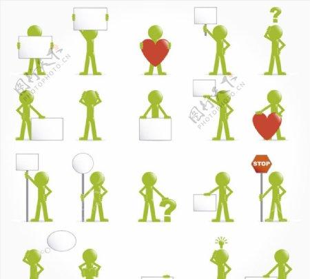绿色小人设计图片