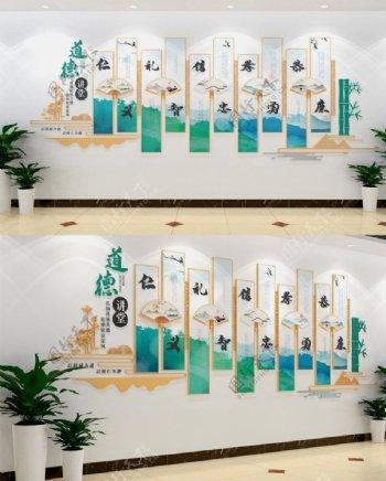 中国传统美德校园文化墙图片