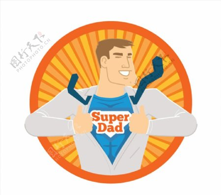 超人父亲节矢量图片
