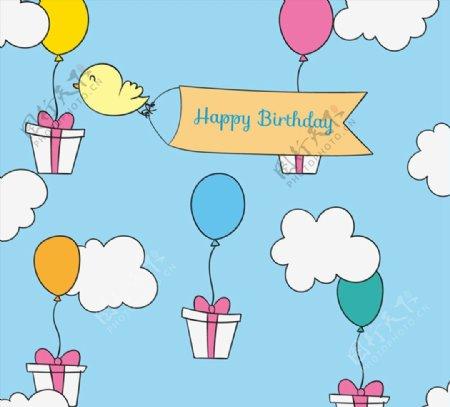 气球礼盒生日贺卡图片