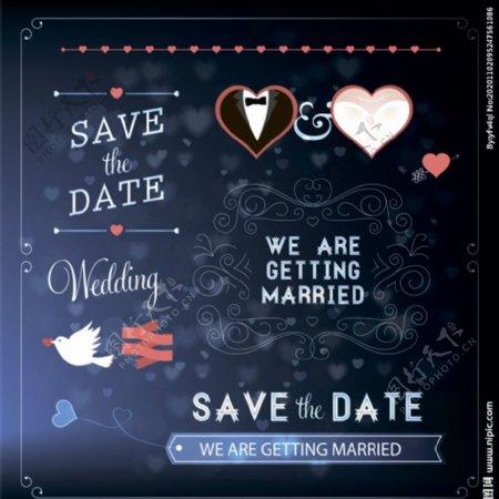 结婚典礼贺卡图片