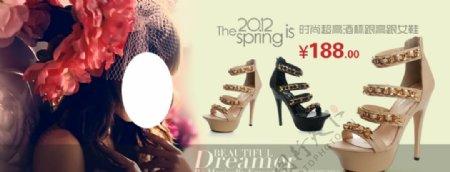 魅力时尚高跟女鞋宣传促销图图片