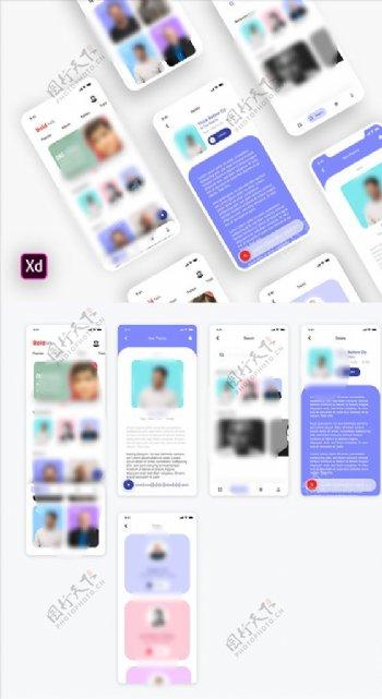 xd语音博客紫色UI设计首页详图片