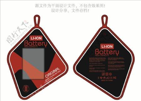 电池包装设计图片
