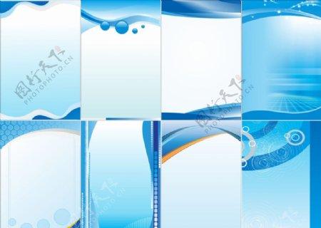 蓝色海报蓝色背景蓝色展板图片