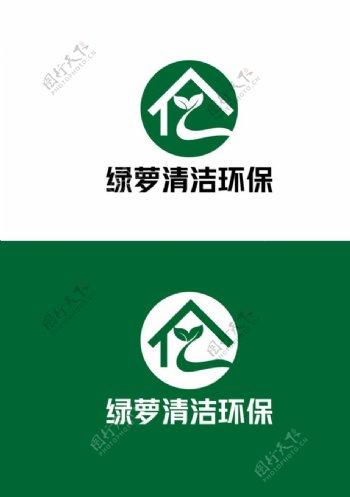 清洁环保标识设计图片