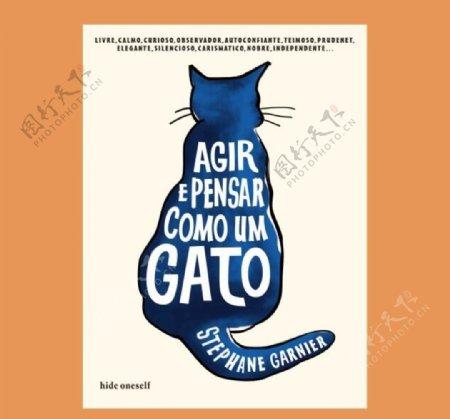 蓝色猫咪字母服装印花图案图片