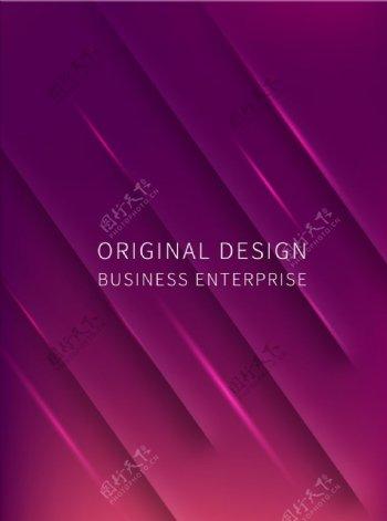紫色线条背景图片
