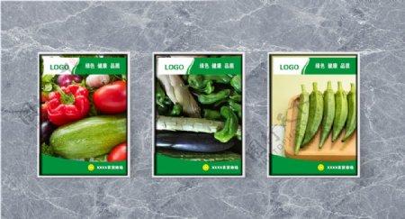 农贸市场展板图片
