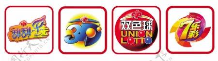 中国福利彩票标志图片