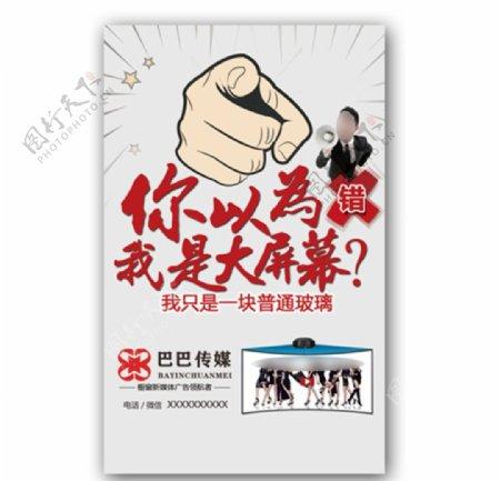 电梯广告海报展架传媒图片