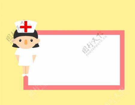 医生边框图片