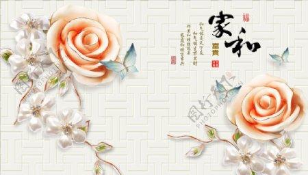 家和富贵花藤浮雕花背景墙图片