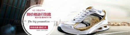淘宝运动鞋海报图片