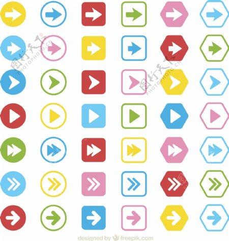 彩色箭头按钮矢量图片
