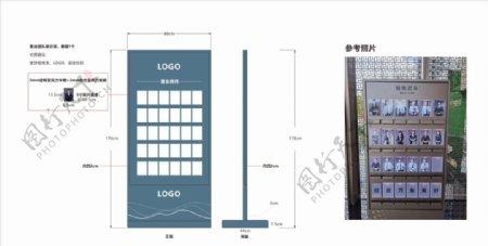 房地产销售团队展示架曲X4图片