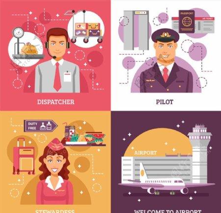 卡通机场职业人物图片