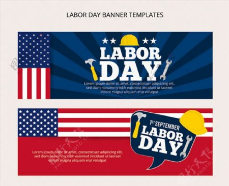 美国劳动节横幅图片