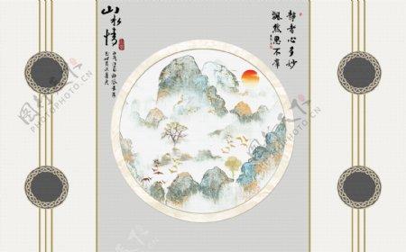 中式山水情图片