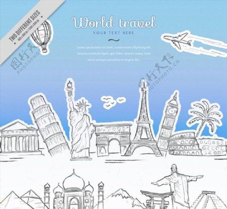 旅行标志建筑插画图片