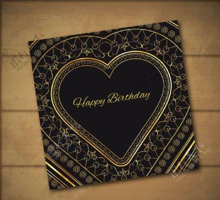 爱心生日祝福卡图片