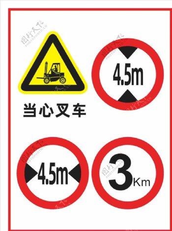 叉车交通牌图片