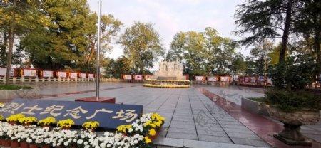 烈士陵园广场图片