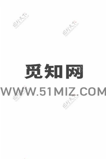 台湾牛肉面海报图片