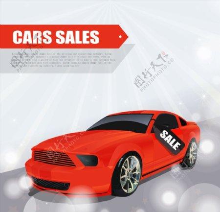 轿车销售海报图片