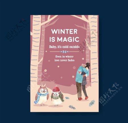 冬日爱情矢量水彩插画图片