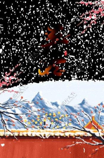 立冬手绘山水围墙元素图片