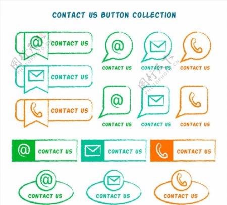 联系我们按钮图片