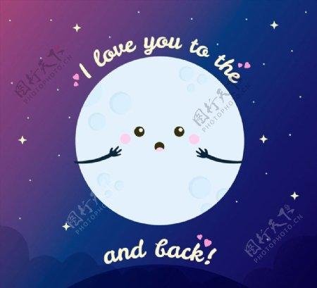 月亮爱情语录图片