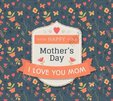 母亲节蝴蝶贺卡图片