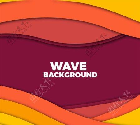 彩色波浪背景图片
