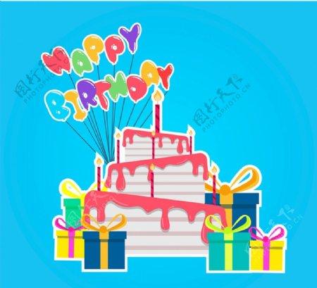 彩色生日蛋糕图片