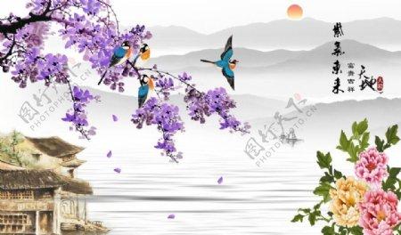 新中式山水紫气东来图片