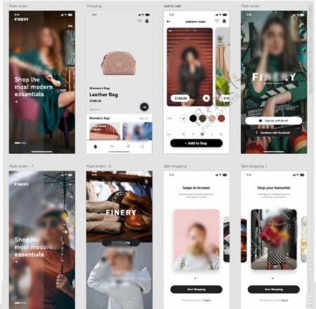 xd时尚高端app电商平台简洁图片
