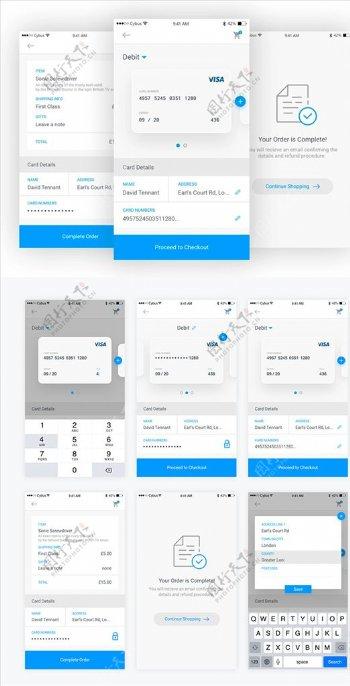 xd信用卡蓝色UI设计列表页支图片