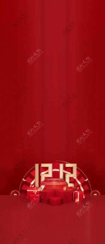 地产质感红底双12礼品图片