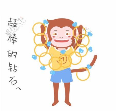 拿着好多钻戒的猴子插画图片